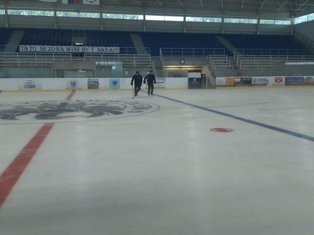 Zahájenie tréningovej prípravy na ľade